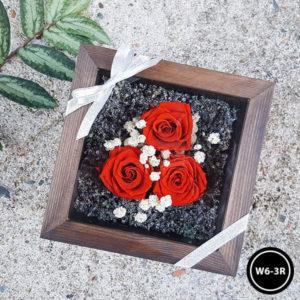 กล่องดอกไม้ W6-3R